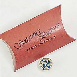 SatsumaButtons(薩摩ボタン)サツマボタン(15mm)単品【花&葉】SBB1-049