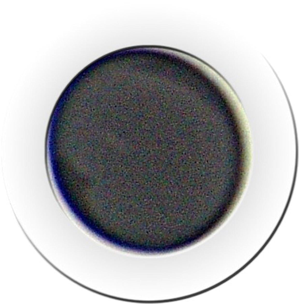 夜の動物園ブッシュ関数カラーパウダー 7g カーボン