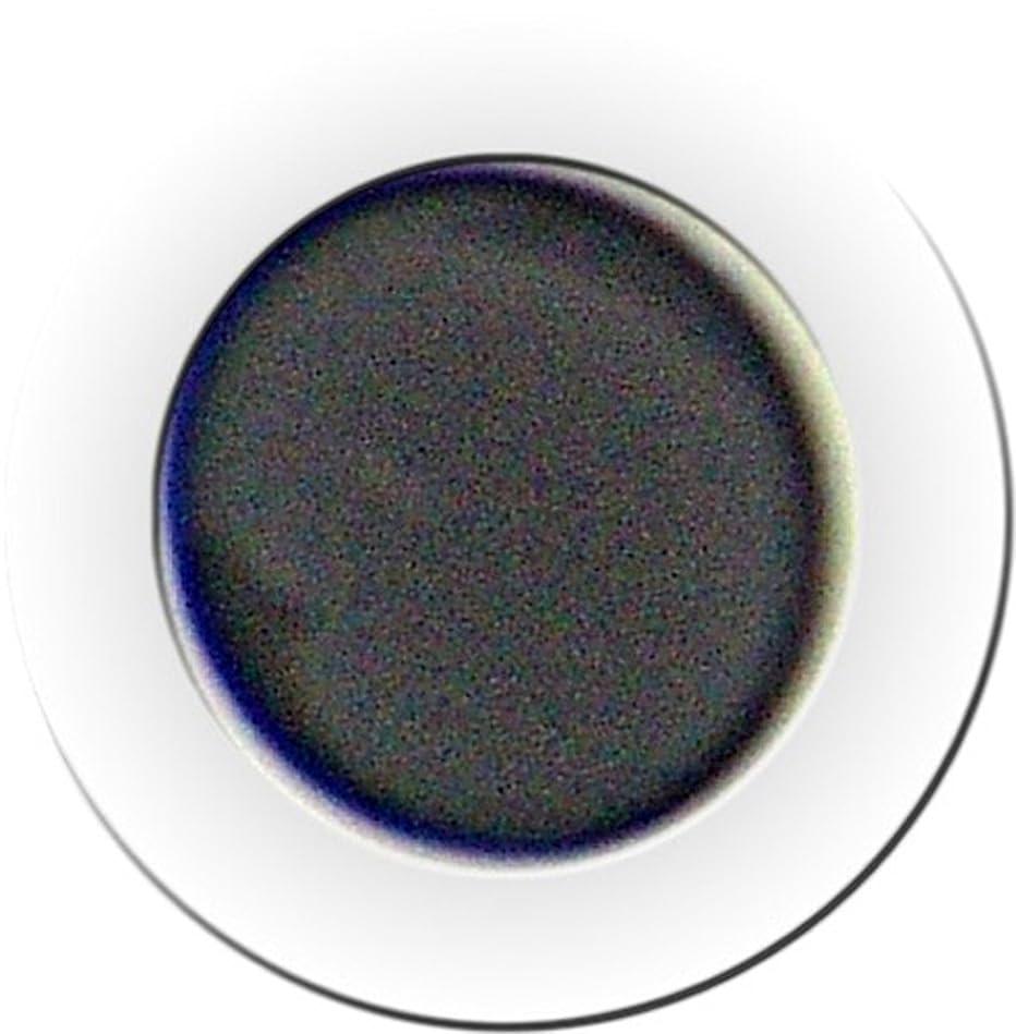 超越するモスワイヤーカラーパウダー 7g カーボン