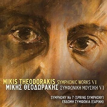Symphonic Works VI (Symphony No.7 - Spring Symphony)