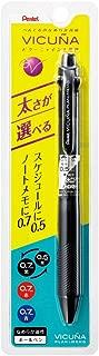 ぺんてる ボールペン ビクーニャ PLAN +MEMO  XBXC457A  ブラック軸