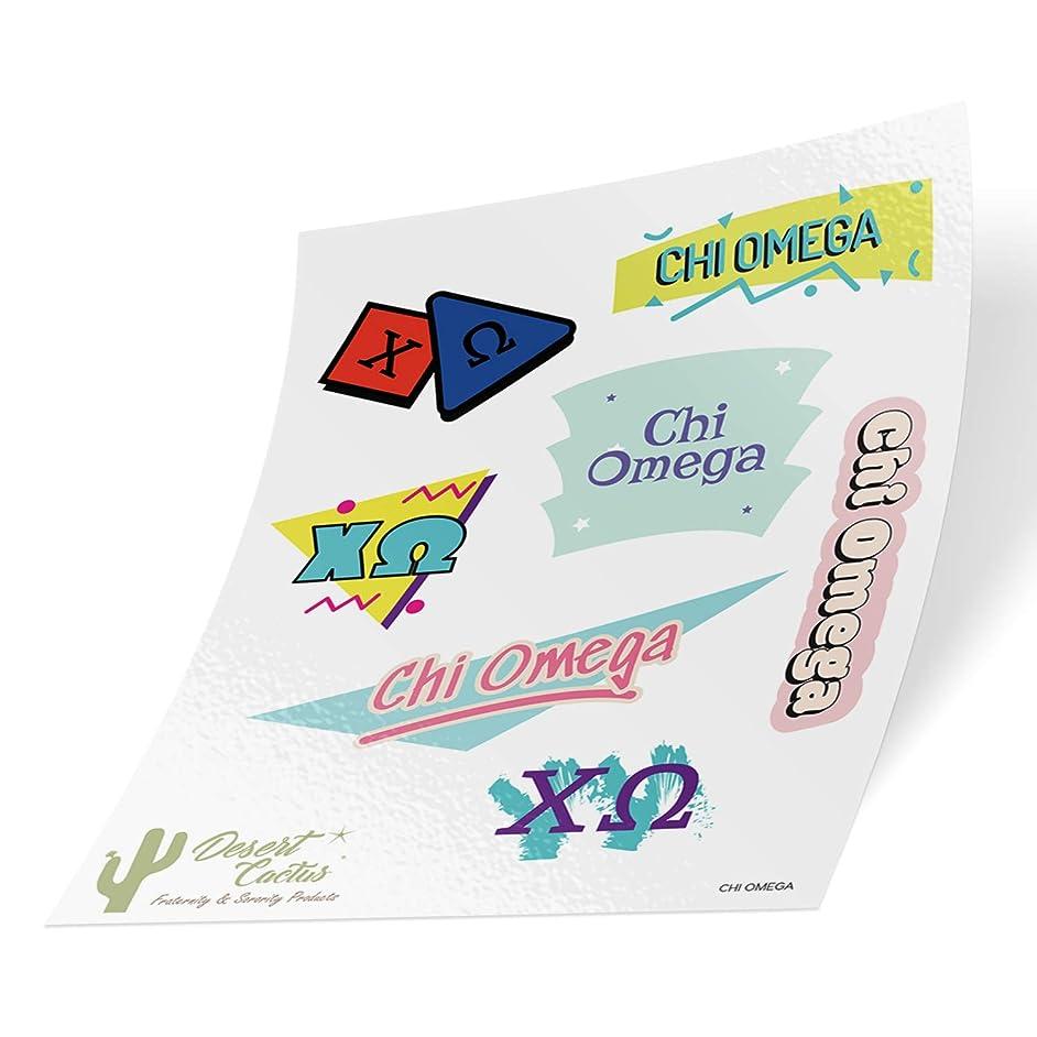 Chi Omega 90's Themed Sticker Sheet Decal Laptop Water Bottle Car (Full Sheet - 90's)
