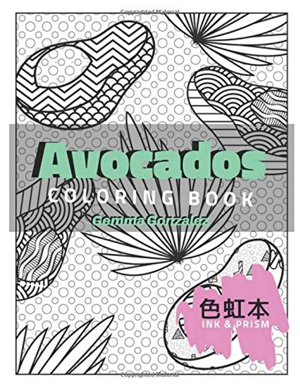 失われた保守可能出版AVOCADOS COLORING BOOK: An Avocados Coloring Book for Adults (Ink & Prism)