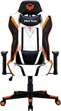MEETION leather Adjustable GAMING CHAIR Computer Desk High-Back PU Leather Racing Style Office and Game Chair with Adjustable Hight with Headrest reclining backCH15 (black/white)