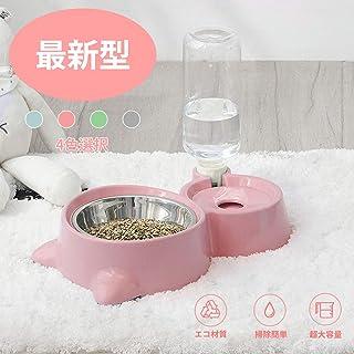 ペット給水器 猫 水 ペットボウル SADA スタンドセット フードボウル 給水器 ウォーターボトルセット ペット用 犬猫用 (ピンク)