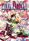 FINAL FANTASY LOST STRANGER 第5巻