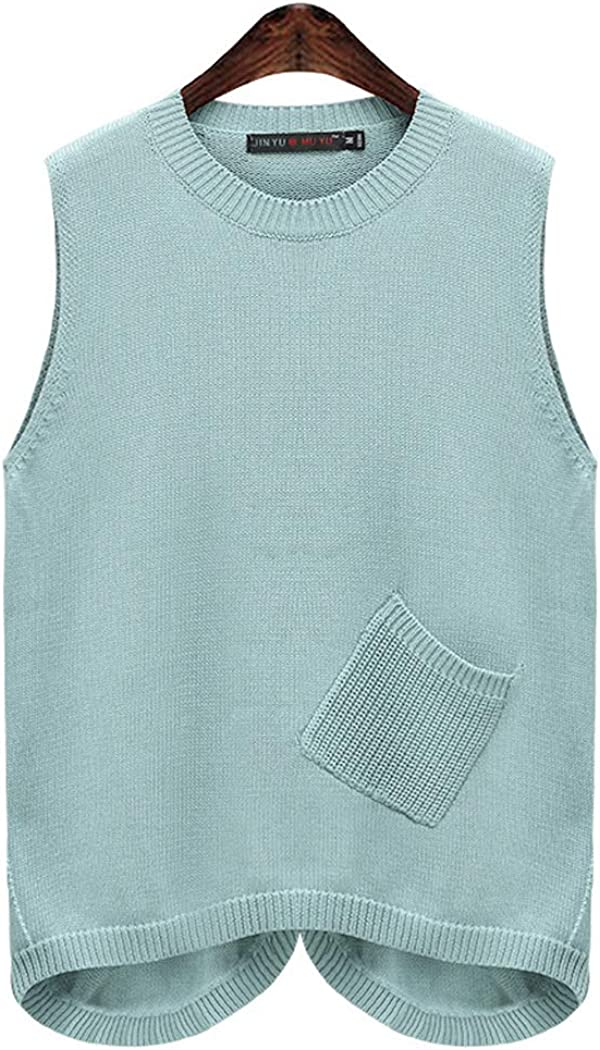 FOURSTEEDS Women's Crewneck Sleeveless Solid Color Knitted Pullover Sweater Vest