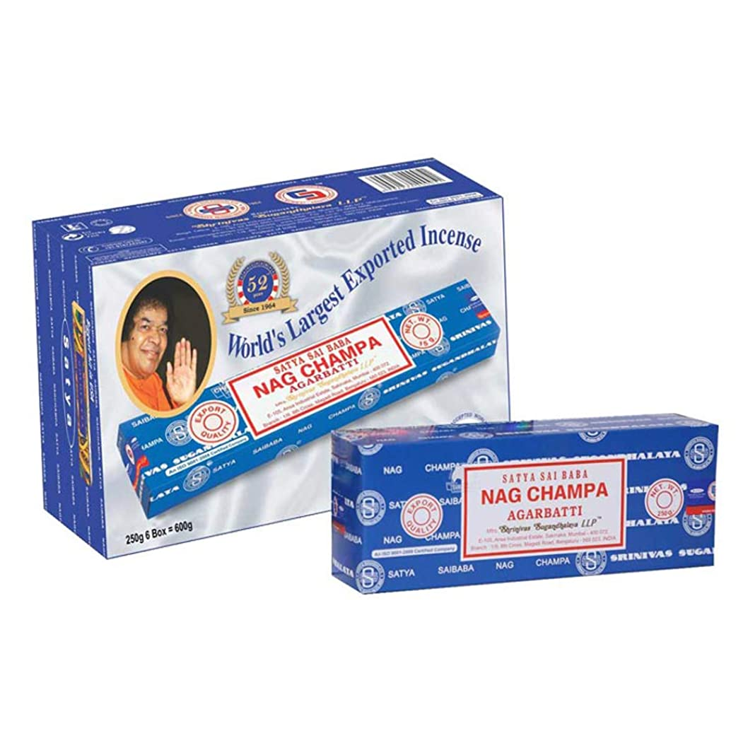 衝突主導権鳴り響くSatya Sai Baba Nag Champa Incense Sticks 250グラムパック、4パックin aボックス