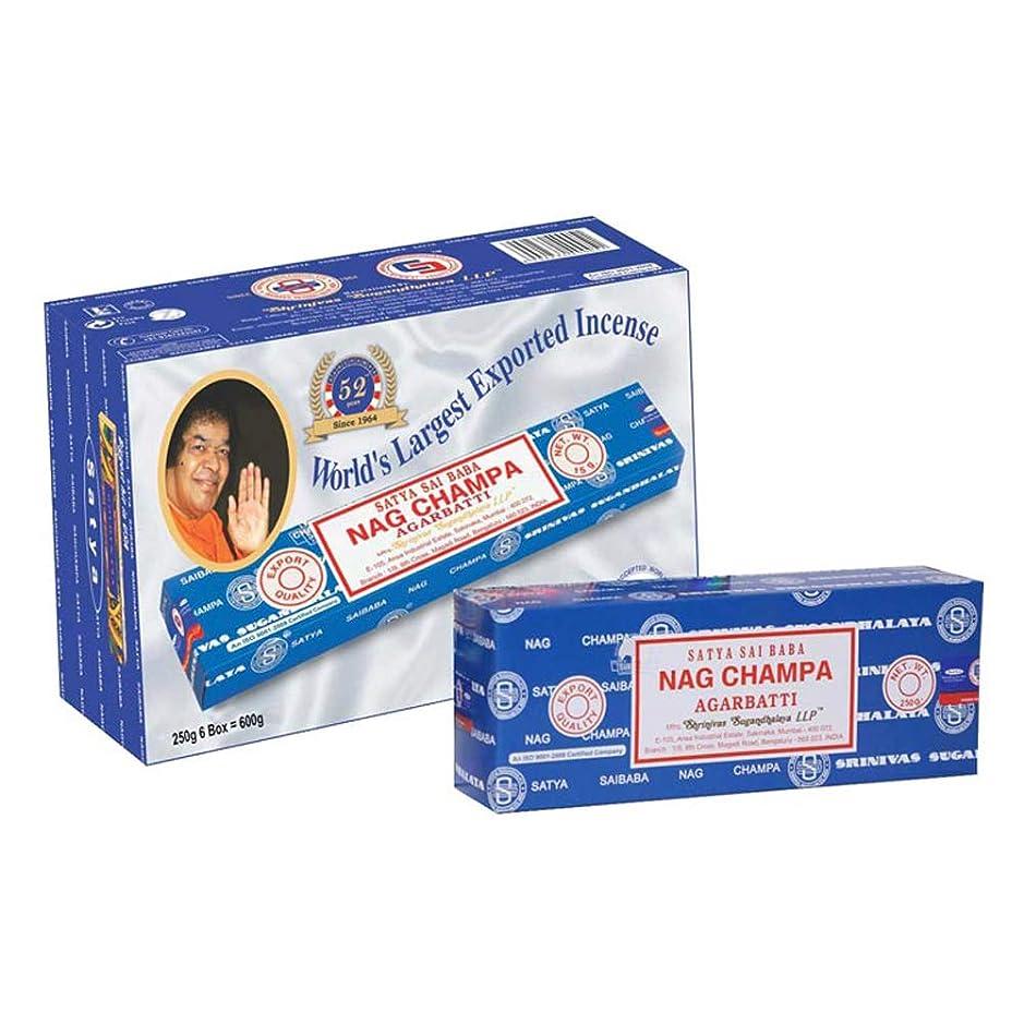 集中的な毒液辛なSatya Sai Baba Nag Champa Incense Sticks 250グラムパック、4パックin aボックス