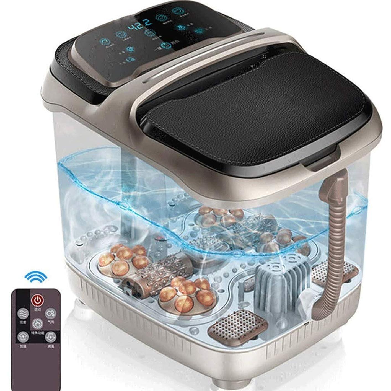 今後鎮静剤インシュレータLEIGE Foot Spa Massager - スーパーファストヒーティングシステム、4つの電動マッサージローラー、ささやく静かな、リモートコントロール付き浴槽