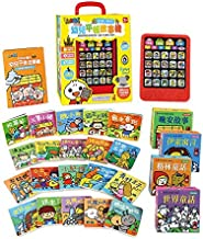 Learning Chinese Electronic Reader and 20 Books -with 20 Fairy tales and Songs, Reading, Storytelling, Singing for Children , toddler, kids 3+ Classroom and Home ,Traditional Chinese Edition no Pinyin
