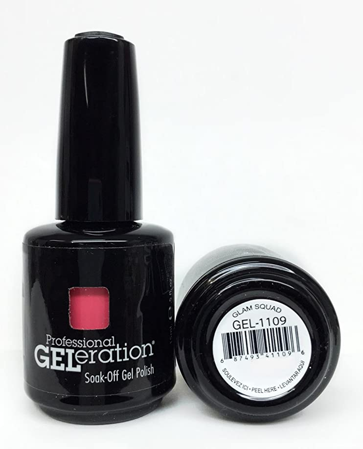 Jessica GELeration Gel Polish - Glam Squad - 15ml / 0.5oz