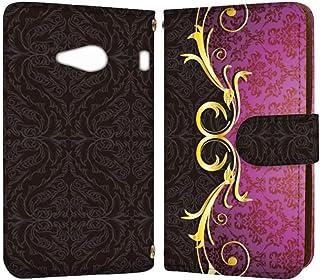 anve Qua phone QX KYV42 国内生産 カード スマホケース 手帳型 KYOCERA 京セラ キュアフォン キューエックス 【C.パープル】 ゴージャス 大人 best_vc-823