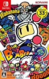 SUPER BOMBERMAN R Nintendo Switchソフト