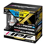 IPF フォグランプ LED PSX26W バルブ ハイエース 2色切替 6500K⇔2800K 日本製 56DFLB【用品大賞受賞】 メモリー機能付き