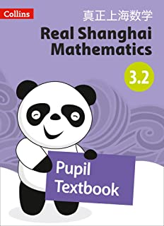 Pupil Textbook 3.2