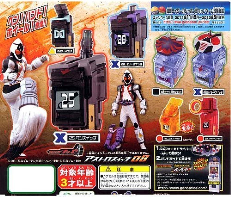 Gashapon Kamen Rider Fourze Astro Schalter 08 alle sieben Set