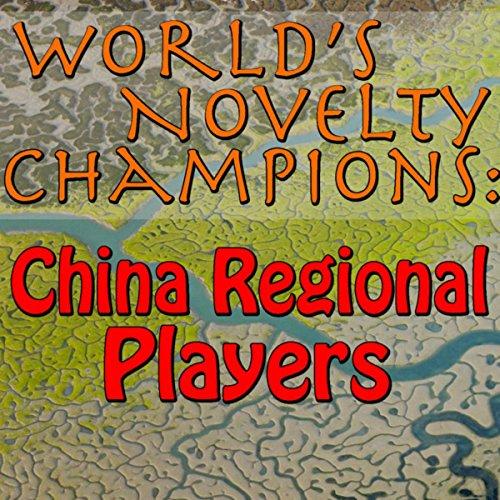 World's Novelty Champions: China Regional Players