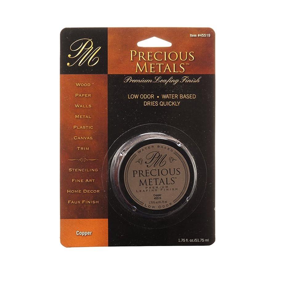 Precious Metal 45519 1.75-Ounce Copper Metals Premium Leafing Finish, 1-Pack