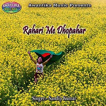 Rahari Me Dhopahar