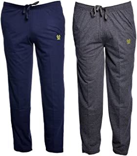 Vimal Men's Cotton Trackpants - Set of 2