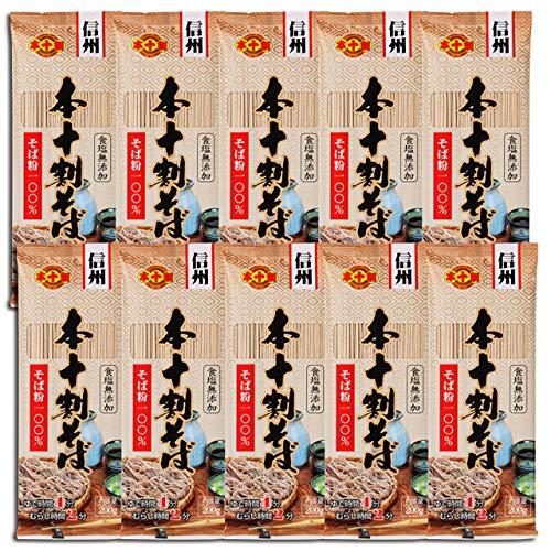 信州戸隠十割そば本十割そば乾麺200g×10袋[商品番号ホ-10]
