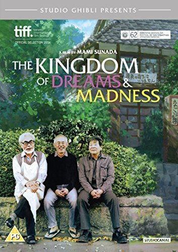 The Kingdom Of Dreams And Madness [DVD] by Mami Sunada