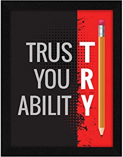 ArtX Paper Inspirational Quote Trust Your Ability Wall Art Painting, Multicolor, Motivational, 10.5X13.5 in, Set of 1