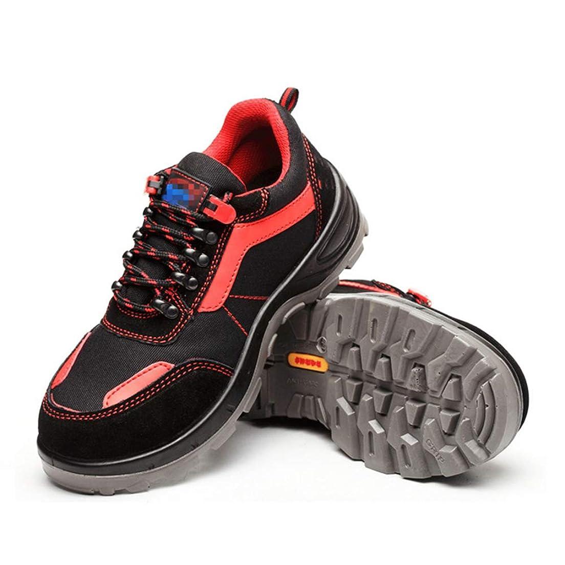 合計記憶に残る変装した安全靴 スニーカー メンズ セーフティーシューズ ワーキングシューズ ミドルカット レースアップ メッシュ 厚底 つまさき保護 先芯入り 四季通用 鋼片付き 靴底防護 普段履き対応 耐摩耗 二層底 黒