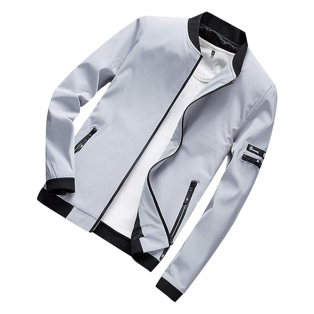 正直意気揚々衝突するジャケット メンズ コート ブルゾン 秋 冬 防水 無地 カジュアル 綿 大きいサイズ アウター 黒 ストレッチ ビジネスシャツ 細身 ジャケット
