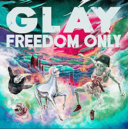 FREEDOM ONLY(CD+DVD)(特典なし)の商品画像