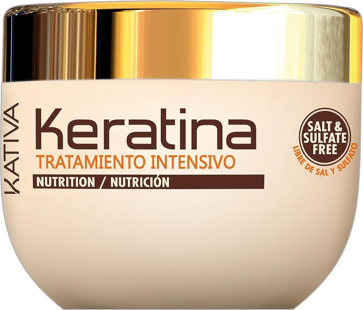 補体墓地肥沃なKativa Keratina栄養マスク500ミリリットル。