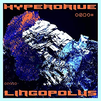 Hyperdrive