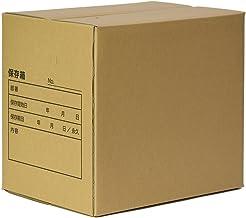yamapac フタがパカッと開いてこないダンボール ふたダン® 書類保存箱 (10枚セット)