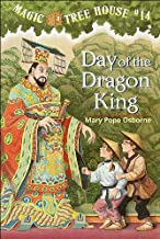 Day Of The Dragon-King (Magic Tree House 14, paper) (text only) 1st (First) edition by M. P. Osborne,S. Murdocca