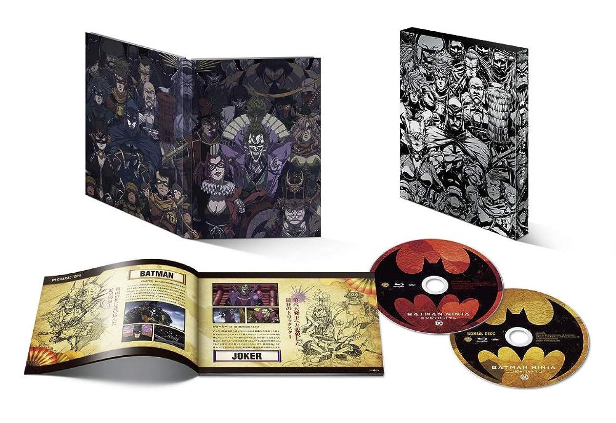 小屋機動の前でニンジャバットマン ブルーレイ 絢爛豪華版(初回仕様/2枚組) [Blu-ray]