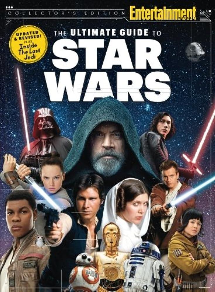 松明減る人里離れたENTERTAINMENT WEEKLY The Ultimate Guide to Star Wars Updated & Revised: Inside The Last Jedi