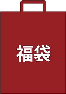 【福袋】【大特価!!】【スーツケース全サイズ3980円!!】【訳あり商品】 何が届くかは届いてからのお楽しみミステリー アウトレット スーツケース トランク ビジネスキャリー 旅行鞄 運試し企画
