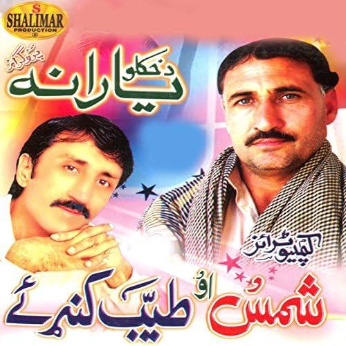 Shams, Tayyab Kanrae