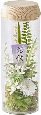 東京堂 瑠美永(るみえ) アレンジメント プリザーブドフラワー ZY005210 フューネラルアレンジ 供花 緑 直径 約8×高さ 約22.5cm