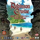 アークライト ロビンソン・クルーソー 完全日本語版 (1-4人用 60-120分 14才以上向け) ボードゲーム