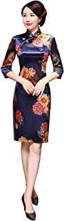 Shanghai Story Knee Length Velvet Cheongsam Floral Chinese Qipao Dress
