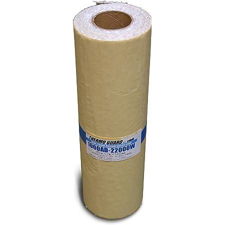耐熱布 断熱布 サーモガードⓇ 25cm巾 x 2m長 x 1.60mm厚 裏面強力粘着付 輻射熱反射 エアクリ断熱 フロア断熱 車両製作 レストア 日本製