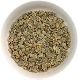 【コーヒー生豆】 ブラジル No.2 17/18 1kg (GRATEFULCOFFEE)