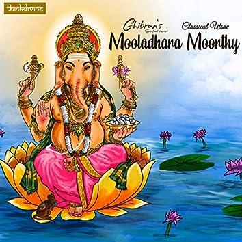 "Mooladhara Moorthy (from ""Ghibran's Spiritual Series"")"