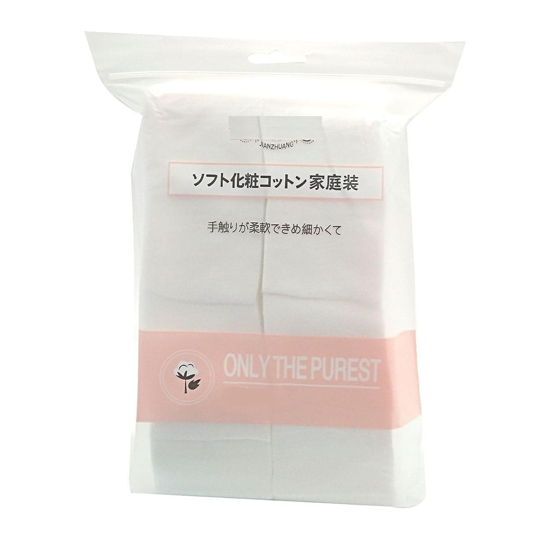 トーン奇跡的な農業Aorunji 柔らかい 有機薄い節約メイクアップコットンソフト化粧品コットンパッドリントフリーフェイシャルメイクリムーバークリーニングコットン(Appr.1000pcs)