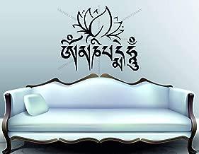 Wall Vinyl Decals Om Mani Padme Hum Hindu Mantra Aum Sanskrit Decorative Vinyl Wall Art Sticker Decal Made in USA