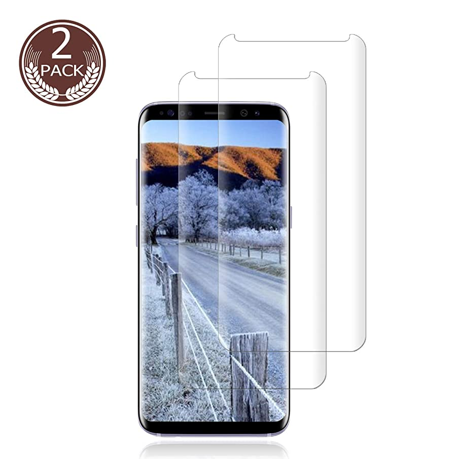 [2 Pack] Galaxy S9 Screen Protector 9H Hardness/Anti-Scratch/Anti-fingerprint/3D Curved/High Definition/Ultra Clear Tempered BBInfinite Glass Screen Protector Compatible Samsung Galaxy S9