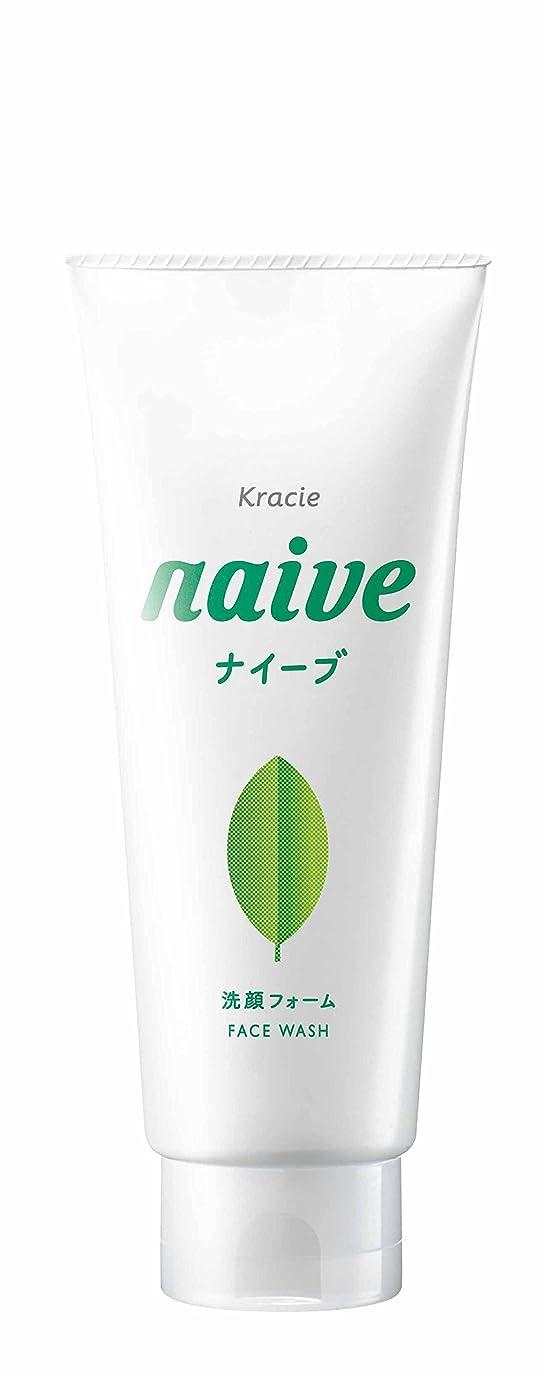 全国コインランドリー登録ナイーブ 洗顔フォーム (お茶の葉エキス配合) 130g