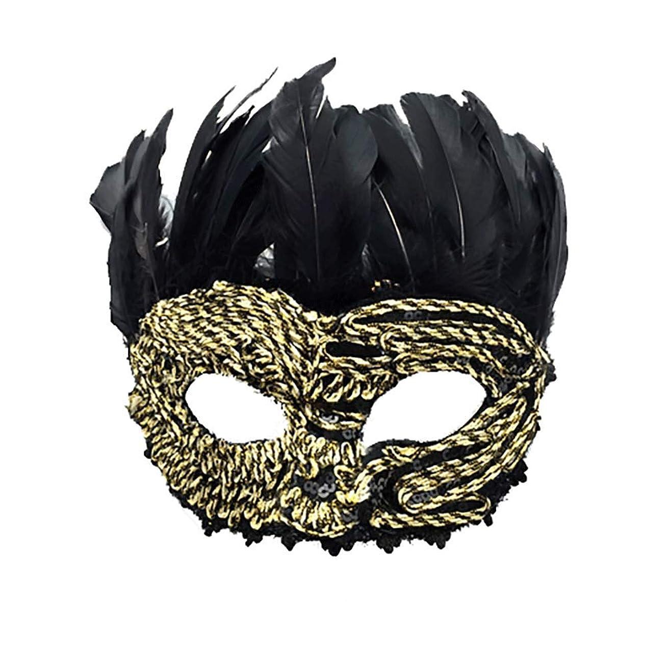アトラスイディオム職業Nanle ハロウィーンクリスマスレースフェザースパンコール刺繍マスク仮装マスクレディーメンズミスプリンセス美容祭パーティーデコレーションマスク(カップルモデル) (色 : Style B)